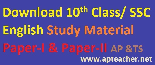 SSC/10th Class English Paper I & II  Important Study Material Telugu/English Mediums, Important English Paper I & II  SSC Study Material Telugu and English Mediums