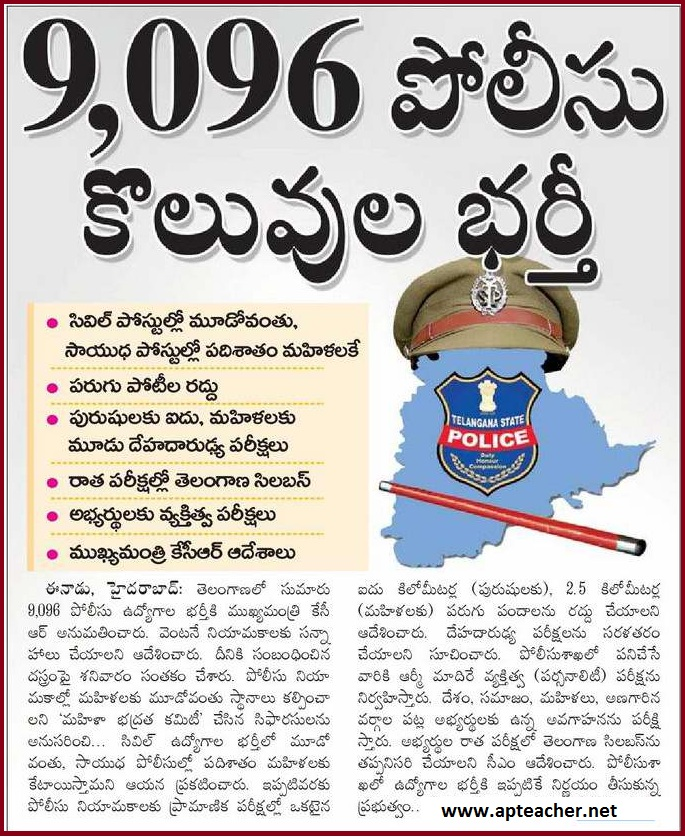 TS Notification to fill 9096 Police Jobs, List of Vacant Posts , Vacancies Police Department : 8401, Special Protection Force : 186, Fire Department : 509