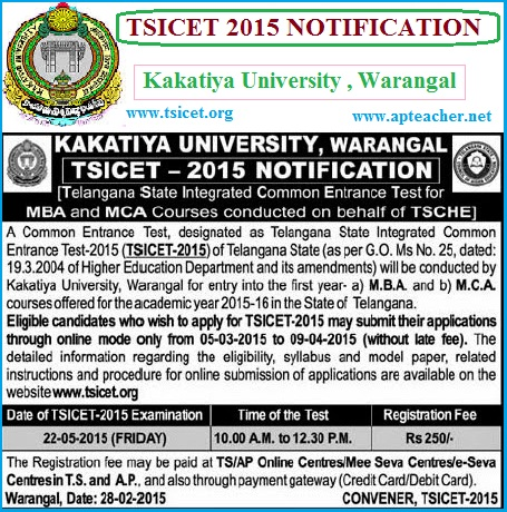 TSICET-2015 Notification, Schedule MCA MBA Admissions,