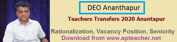 DEO Ananthapur rationalization list and Vacancy Position of SGT, SA, LFL, LP, Gr-II HM, PET Teachers, Teachers Transfers Seniority, Gr.II Head Master seniority  >