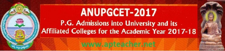 ANU PGCET-2017 Notification Apply Online, Schedule  , www.anupgcet.in | ANU PGCET-2017 Notification Apply Online, Schedule