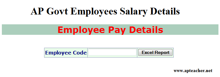 AP Govt Employees Monthly Salary Particulars AP Employees Monthly Salary  Particulars, Employee Monthly Pay Particulars  Employees Salary Slip