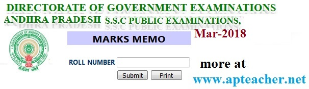 AP SSC/10th Class Exam Results 2017 BSE Andhra Pradesh,