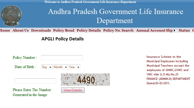 APGLI Policy Details
