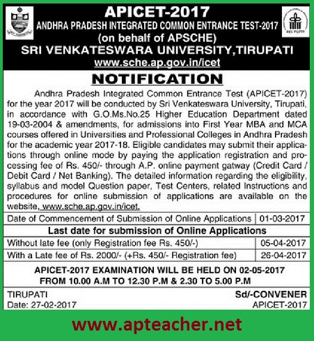 AP ICET-2017 Notification, Timetable, MCA, MBA Admissions , www.sche.ap.gov.in/icet | APICET 2017-18 Notification by Andhra University Visakhapatnam