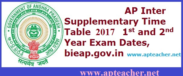 AP Inter 1st/2nd Year Supplementary Exam Time Table 2017 ,  AP  Intermediate 1st Year / 2nd Year Advanced Supplementary Time Table 2017