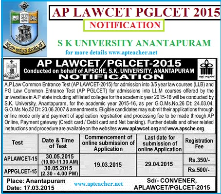 AP  LAWCET 2015 and AP PGLCET 2015 Notification SK University, Notification, Syllabus, Eligibility