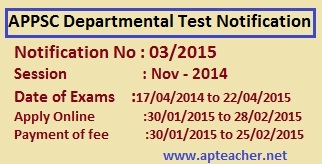 Step by step process to apply APPSC Departmental Tests,Departmental Test Results,  apply online APPSC Departmental Tests