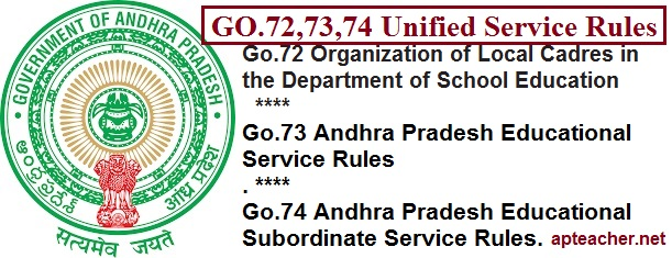 AP Go.72, Go.73, Go.74 AP Educational Service Rules, Common Service Rules, Local Cadre, Subordinate Service Rules