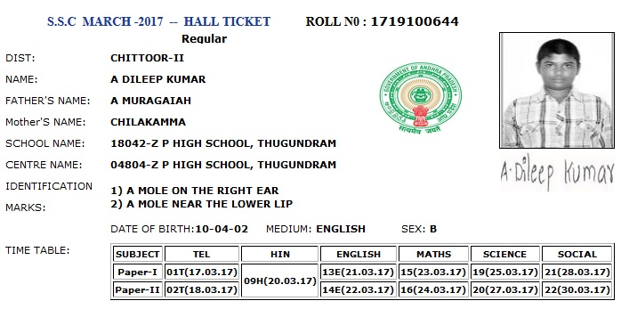 AP SSC March 2017 Hall Ticket Download,  10th Class Hall Ticket Download bseap.org ,  Andhra Pradesh 10th Class Hall Ticket Download bseap.org