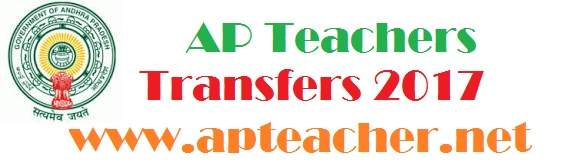 AP GO Teachers Transfers Schedule  ,  Rationalization