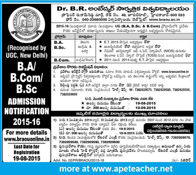 BRAOU UG(B.A/B.Sc/B.Com)  Admission Notification 2015-16, Dr.B.R Ambedkar Open University (BRAOU) 3 years UG Programme Notification 2015-16