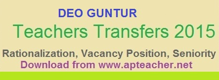 DEO Guntur rationalization list and Vacancy Position of Teachers, Teachers Transfers Seniority, Gr.II Head Master seniority  >