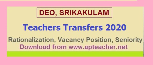DEO Srikakulam rationalization list and Vacancy Position of Teachers, Teachers Transfers Seniority, Gr.II Head Master seniority  >