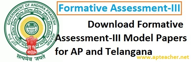 Formative Assessment -III, FA-III, Question Papers 2015 AP and TS,  Question Papers  I to V class All Subjects AP and Telangana