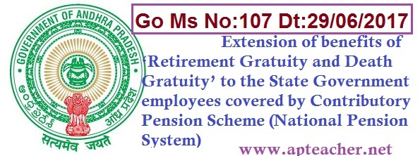 AP Go.107   Retirement Gratuity and Death Gratuity to CPS Employees, AP Go.107 Dt:29/060/2017 is Extension of benefits of Retirement Gratuity and Death Gratuity