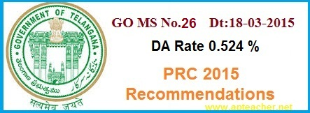 Dearness Allowance Recommendations 10th Pay Commission, GO 26 10th Pay Commission PRC 2015