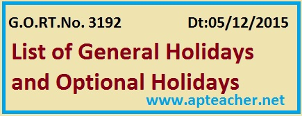 Telangana List of General Holidays, Optional Holidays for the year 2016 , Annexure-I (Part I) TS General Holidays  and Annexure-I (Part II) TS Optional Holidays