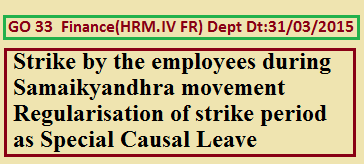 GO 33 Samaikyandhra Movement Strike Period as Special Causal Leave, Regularization Samaikyandhra of Strike Period as SCL
