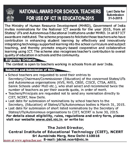 National Awards for School Teachers ICT in Education-2015
