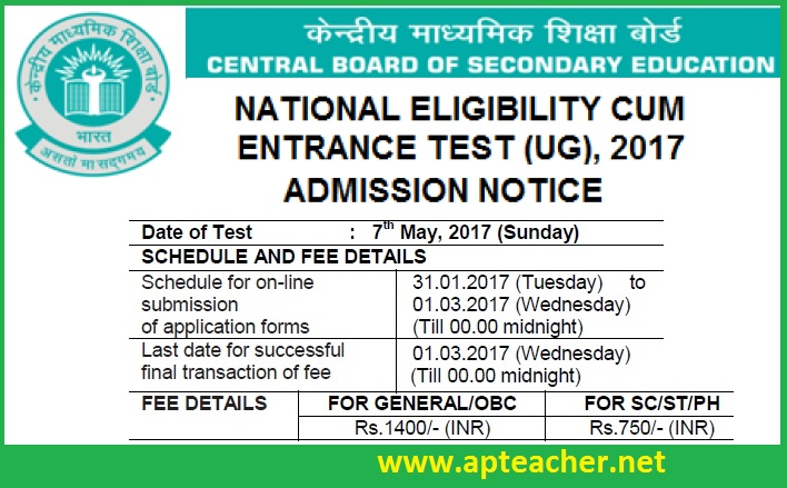 National Eligibility Cum Entrance Test 2017(NEET-2017) How to   Apply Online