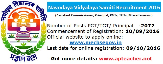 AP NMMS 2015-16 Notification, Apply Online, National Means Cum Merit Scholarships (NMMS) 2015 - 2016, >National Means-cum-Merit Scholarship Scheme (NMMSS) Apply Online