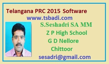 PRC 2015 Software trial Version Software, Telangana Govt Employees