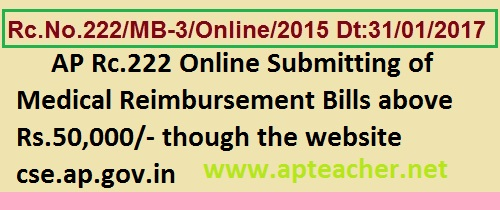 Rc.222 Medical Reimbursement Bills Online Submitting  for Bills above Rs.50,000/-