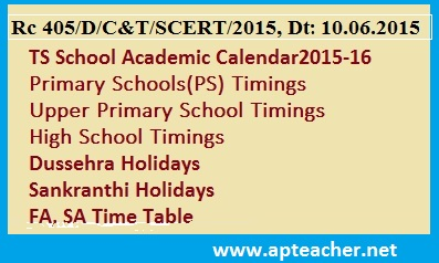 Rc 405 TS PS, UP, HS School Academic Calendar Timetable, Periods, Rc ...