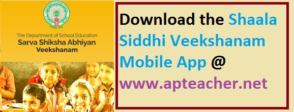 How to upload information in Shaala Siddhi Veekshanam Mobile App , How to download the Shaala Siddhi Veekshanam Mobile App @ http://ssa.ap.gov.in/SSA/