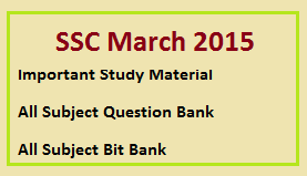 SSC 10thClass Study Materials Model Question Papers, Download SSC March 2015 Important Study Material