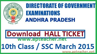 Download AP SSC/10th Class March 2017 Hall Tickets from
