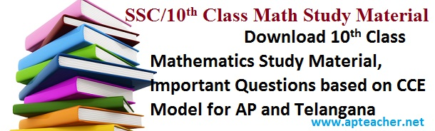 SSC/10th Class Mathematics Important Study Material Telugu/English Mediums, Important Mathematics SSC Study Material Telugu and English Mediums