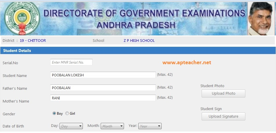 AP SSC March 2017 Online Application Form @ bse.ap.gov.in , Steps to Enroll in  AP SSC March 2017 Online Application Form @ bse.ap.gov.in