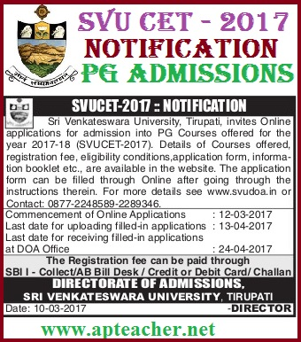 SVUCET-2017 Notification, PG Entrance Test SV University Tirupati, SVUCET-2017 Syllabus, Eligibility, Online Submission