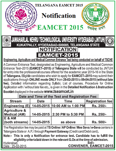 TSEAMCET2015 Notification, Telangana TS EAMCET 2015-16 Notification JNTU Hyd  Apply Online  Registration Fee, Courses Offered