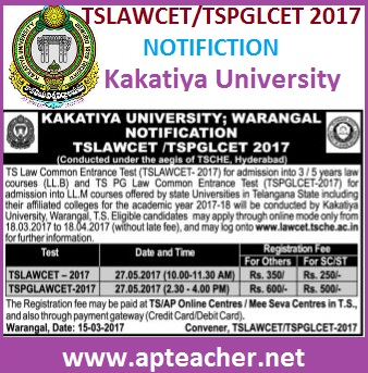 TSLAWCET-2017 and TSPGLCET-2017 Notification, Dates, Admissions, Apply Online, TS LAWCET-2017 and TS PGLCET-2017 Notification for 3/5 Years Courses