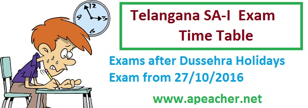 TS Summative-I Exam Time Table 1st to 10th Classes , TS Summative Assessment-I (SA-1) Exam Time Table