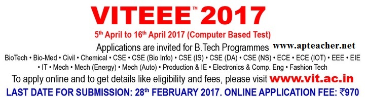 VITEEE 2017 B.Tech Admissions Computer Based Test Apply Online, VITEEE 2017 B.Tech Admissions Computer Based Test from 6th April to 17th April 2016
